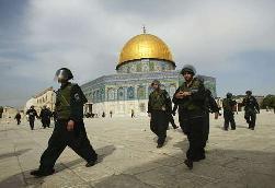 Mosquée Al Aqsa Jérusalem Palestine